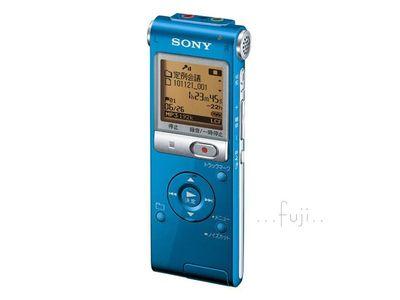 按下放大 SONY索尼ICD-UX512F多功能錄音筆  產品照片
